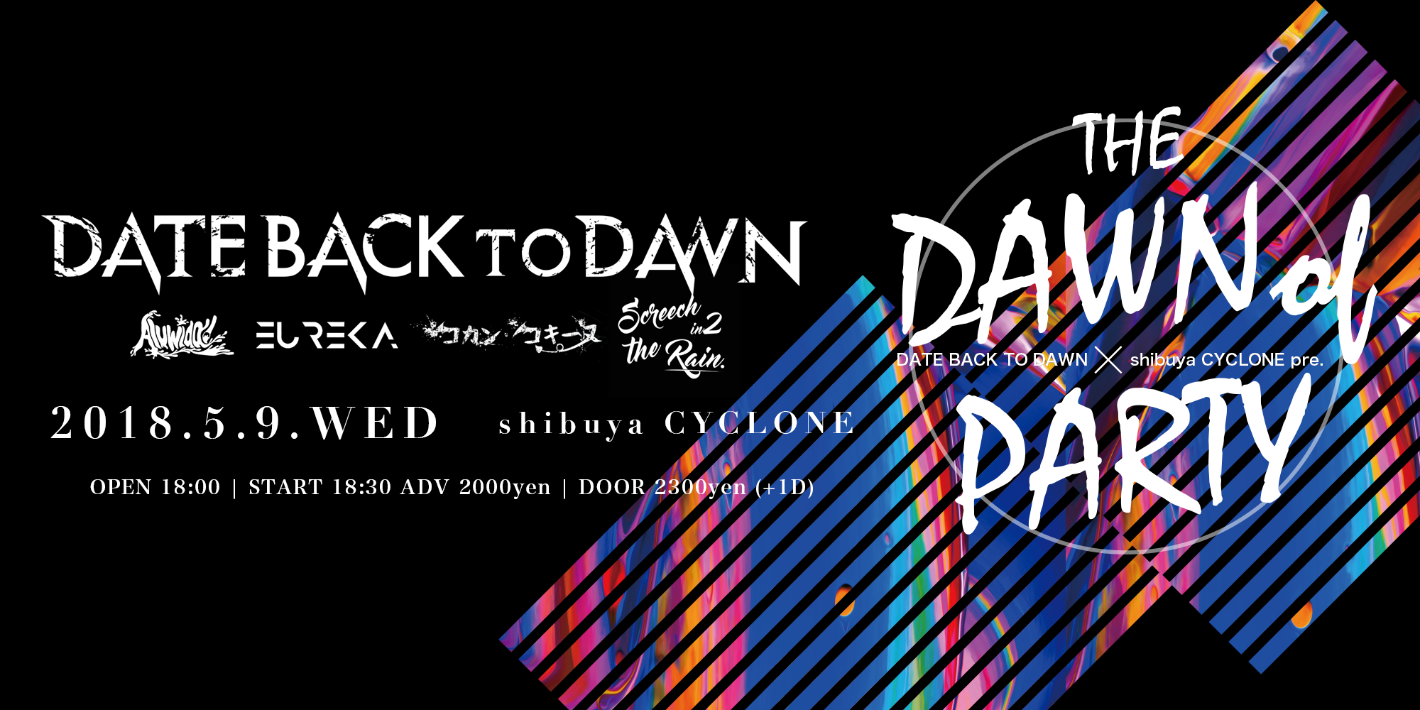 DATE BACK TO DAWN × CYCLONE pre. The Dawn of the Party Vol.02